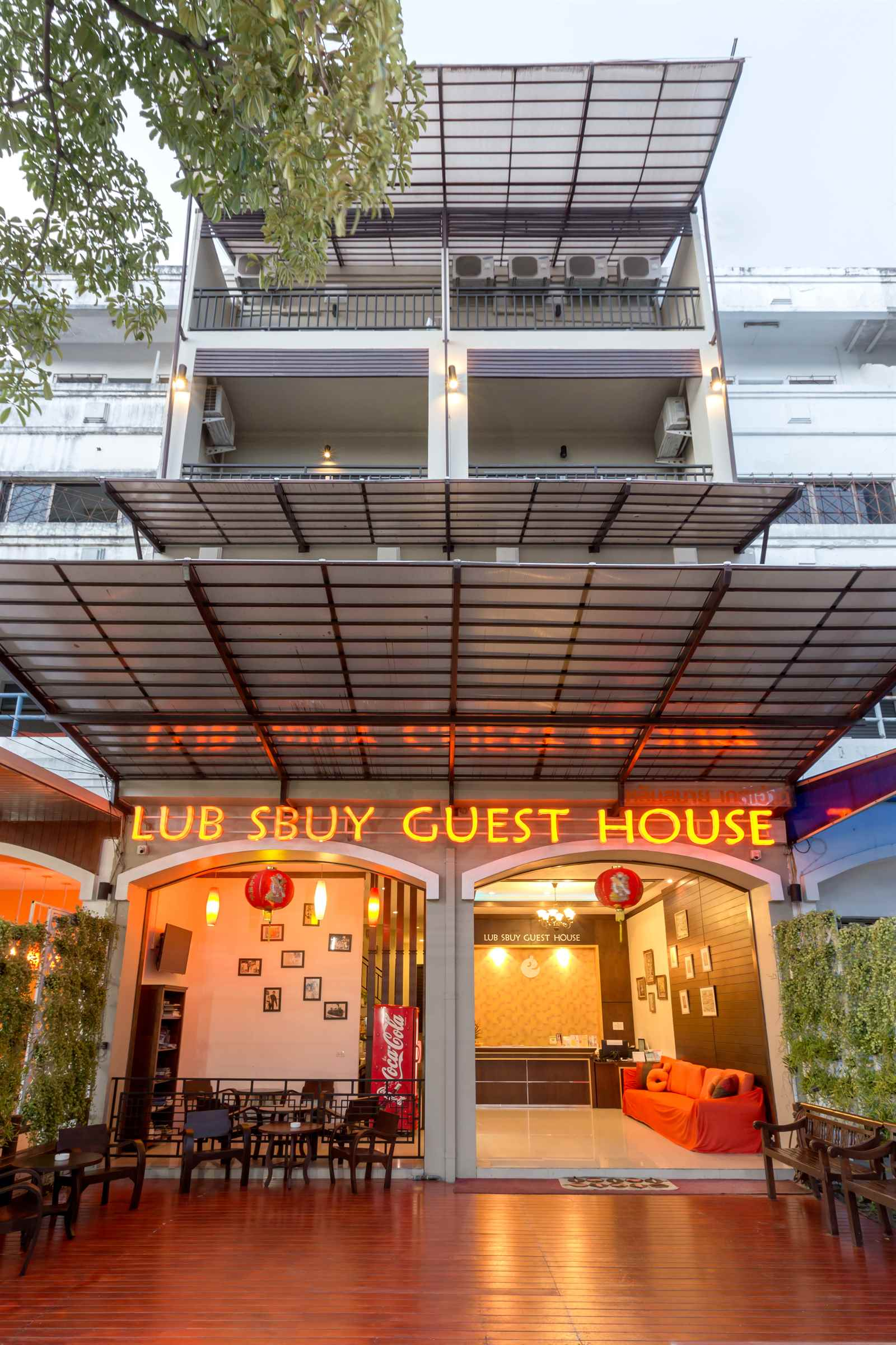 /lub-sbuy-guest-house-phuket/book